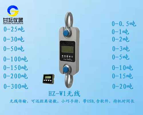 大吨位拉力表HZ-W1-100t  港口用卸扣式测力仪表