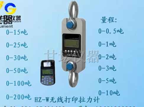 电子式100吨拉力表,1000KN无线打印拉力仪-产厂直销