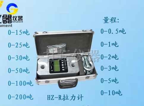 电子数显式25吨 250KN拉力表-测力计