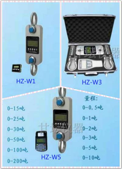 HZ-W1-05拉力表-电缆用5吨测力计价格