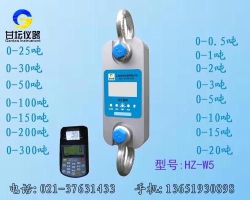 船厂用数显拉力表HZ-W5-200t(专为水下测力试验定制)