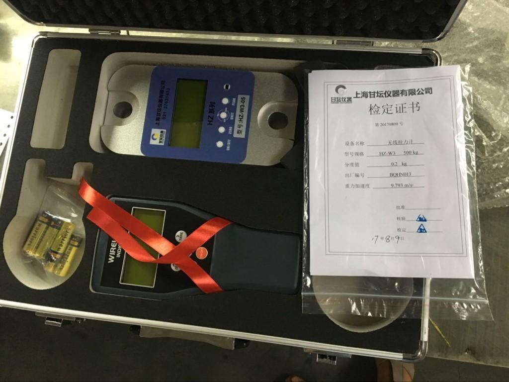 数显式拉力表3000kg-50000公斤.含手持仪表,卸扣,证书