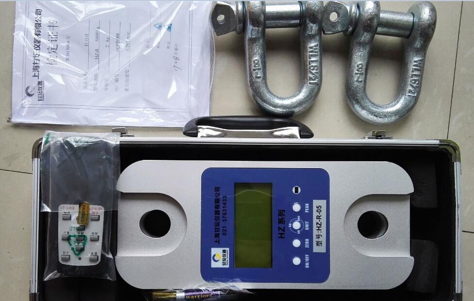 电子数显拉力表30KN 5t 10吨供应(含卸扣.检定证书)