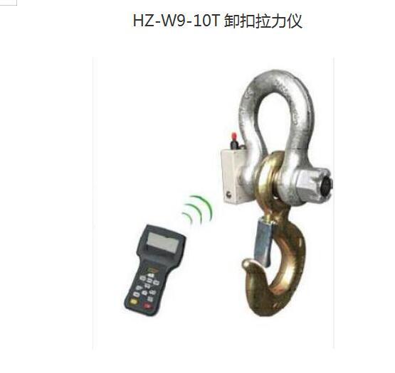 吊钩式卸扣拉力表5-50t 编程设置 使用更安全